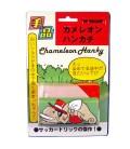 Chameleon Hangky