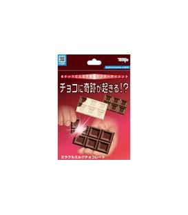Chocolate Break